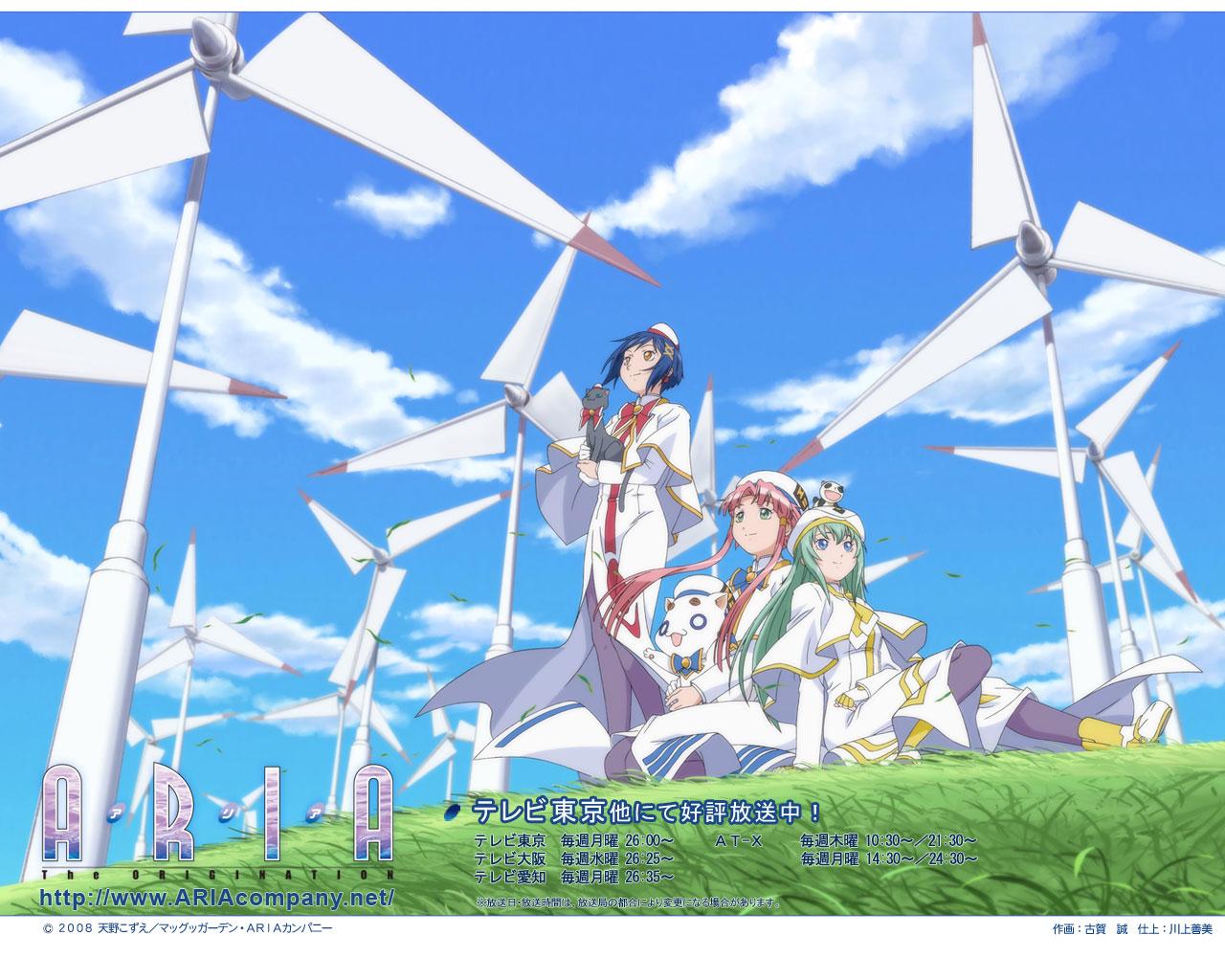 tvアニメーション Aria The Origination 公式サイト